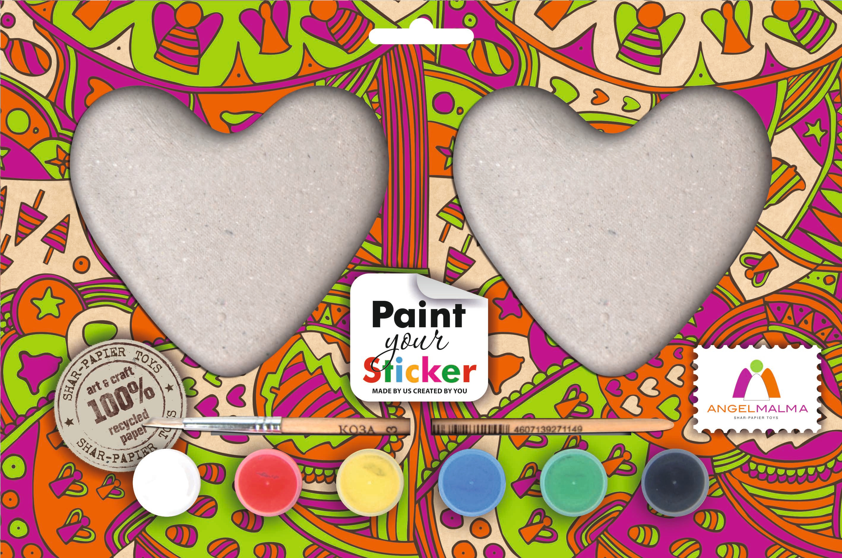 Paint your Sticker! (Heart)