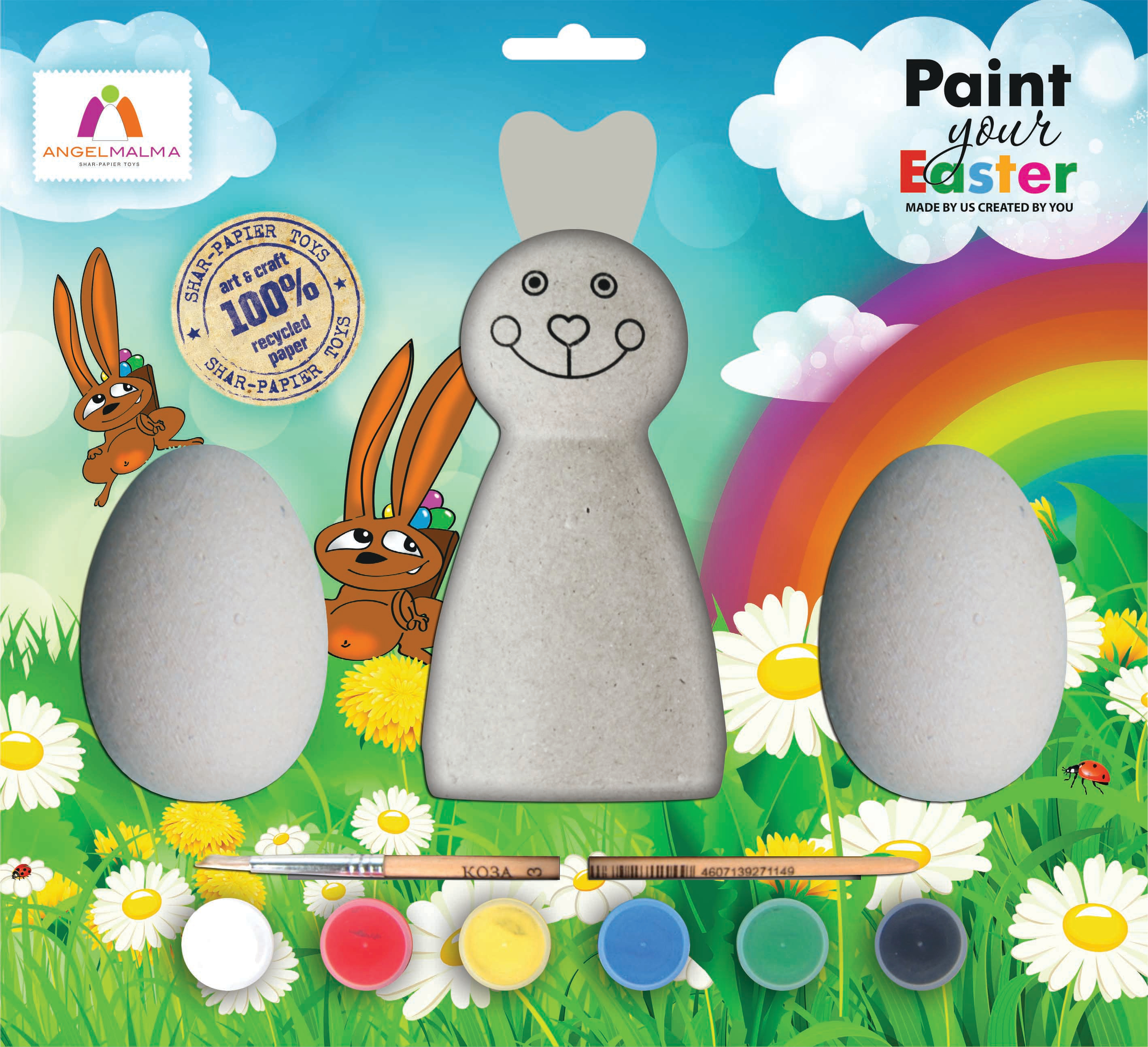 Paint your Easter!